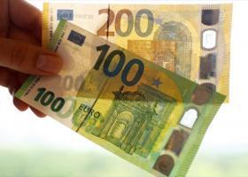 «Έρχονται» την Τρίτη τα νέα χαρτονομίσματα των 100 και 200 ευρώ - Κεντρική Εικόνα