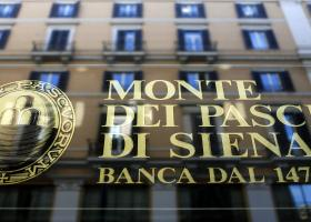 Corriere della Sera: Αίτημα διάσωσης της Monte dei Paschi συζητείται στην Ευρωπαϊκή Επιτροπή - Κεντρική Εικόνα