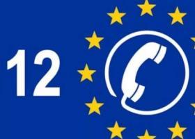 Κυρ. Πιερρακάκης: Το σύστημα 112 οφείλει να έχει παραδοθεί και να είναι λειτουργικό μέχρι τέλος του έτους - Κεντρική Εικόνα