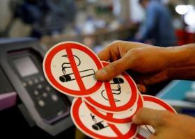 Σε λειτουργία η τηλεφωνική γραμμή 1142 για το παράνομο κάπνισμα - Κεντρική Εικόνα