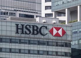 Με 850 απολύσεις ξεκινά η HSBC το κύμα μείωσης προσωπικού - Κεντρική Εικόνα
