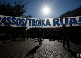 Πορτογαλία: Από την τρόικα στη «σκιώδη» λιτότητα - Κεντρική Εικόνα