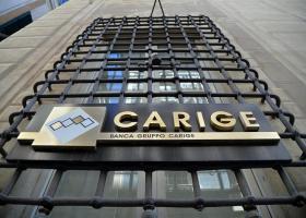 Η ΕΚΤ διόρισε προσωρινούς διαχειριστές στην ιταλική Banca Carige - Κεντρική Εικόνα