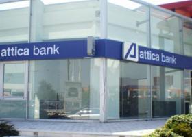 H Attica bank συνεχίζει απρόσκοπτα την λειτουργία της - Κεντρική Εικόνα