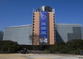 To Εurogroup θα εγκρίνει τον ελληνικό προϋπολογισμό - Κεντρική Εικόνα
