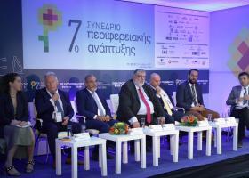 Τα ΕΛΠΕ στο «7ο Συνέδριο Περιφερειακής Ανάπτυξης» που διοργανώθηκε στην Πάτρα - Κεντρική Εικόνα