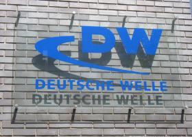 DW: Στο σημερινό EWG θα επιδιωχθεί η επίλυση των τελευταίων εκκρεμοτήτων - Κεντρική Εικόνα