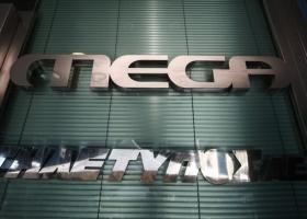 Το λουκέτο στο Mega φέρνει στάση εργασίας σε ΕΡΤ και ιδωτικά κανάλια - Κεντρική Εικόνα