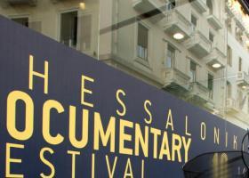 Ερωτήματα και απαντήσεις από το 20ο Φεστιβάλ Ντοκιμαντέρ Θεσσαλονίκης, με 228 ταινίες - Κεντρική Εικόνα