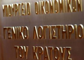 Κατάληψη από ενστόλους στο γραφείο του Γ. Χουλιαράκη - Κεντρική Εικόνα