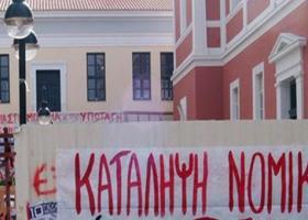 Υπό κατάληψη η Νομική Αθηνών, με αίτημα την απόσυρση των διδάκτρων στα μεταπτυχιακά - Κεντρική Εικόνα