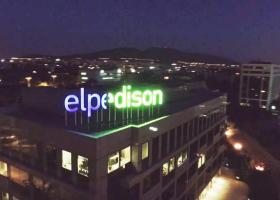 Στον έλεγχο των ΕΛΠΕ και της Edison περνάει η «Elpedison A.E.» - Κεντρική Εικόνα