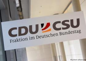 Έκκληση CDU προς ΝΔ: Ψηφίστε τις Πρέσπες - Κεντρική Εικόνα