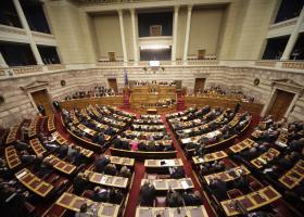 Ψηφίστηκε από την Ολομέλεια ο κρατικός προϋπολογισμός του 2017 - Κεντρική Εικόνα