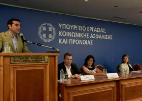 Αντιδράσεις από την αντιπολίτευση για τις εξαγγελίες Τσίπρα - Κεντρική Εικόνα