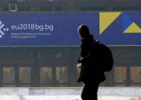 Τα Βαλκάνια στο επίκεντρο της βουλγαρικής προεδρίας - Κεντρική Εικόνα