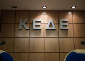 Ξεκινά σήμερα το τριήμερο συνέδριο της ΚΕΔΕ - Κεντρική Εικόνα