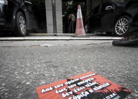 Επίθεση Ρουβίκωνα στη γερμανική πρεσβεία - Κεντρική Εικόνα