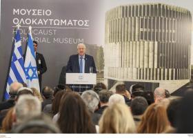 Ρίβλιν: «Μουσείο μνήμης και μαρτυρίας» θα είναι το Μουσείο του Ολοκαυτώματος - Κεντρική Εικόνα