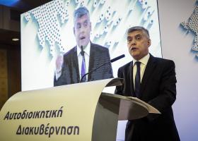 Αγοραστός (ΕΝΠΕ): Αδήριτη ανάγκη η μεταρρύθμιση στην αυτοδιοίκηση - Κεντρική Εικόνα