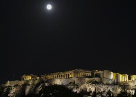 Καλοκαιρινές διακοπές στην Αθήνα - Κεντρική Εικόνα