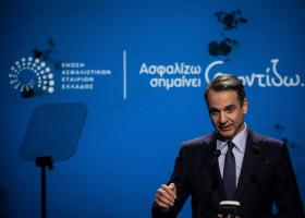 Μητσοτάκης: Θα προτείνω καλύτερη συμφωνία στους εταίρους - Κεντρική Εικόνα