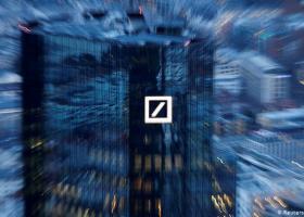 Πληρώνει και ...γλιτώνει στις ΗΠΑ η Deutsche Bank - Κεντρική Εικόνα