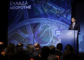 Επενδύσεις ύψους 10-12 δισ. ευρώ στο πρόγραμμα της ΝΔ για τις υποδομές  - Κεντρική Εικόνα