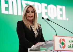 Γεννηματά: Η Ελλάδα χρειάζεται νέα πολιτική ανάκαμψης των επενδύσεων, της παραγωγής και της απασχόλησης - Κεντρική Εικόνα