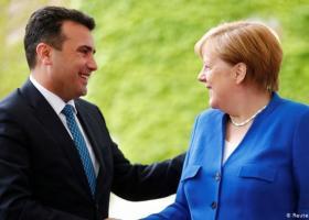 Τον Σεπτέμβριο η απόφαση της Μπούντεσταγκ για ένταξη της Β.Μακεδονίας στην ΕΕ - Κεντρική Εικόνα