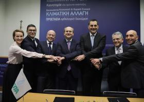 EastMed: Υπογράφτηκε το προσύμφωνο μεταξύ ΔΕΠΑ και Energean - Κεντρική Εικόνα