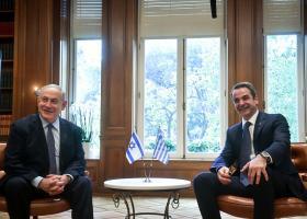 Εμβάθυνση συνεργασίας Ελλάδας-Ισραήλ σε πολλά μέτωπα - Κεντρική Εικόνα