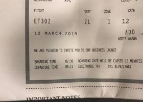 Ο Έλληνας που έχασε για λίγα λεπτά την μοιραία πτήση με το αεροσκάφος των Αιθιοπικών Αερογραμμών - Κεντρική Εικόνα