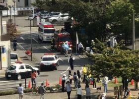 Ιαπωνία: Ένας νεκρός και δύο τραυματίες από εκρήξεις σε πάρκο - Κεντρική Εικόνα