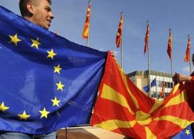 Ραγδαίες εξελίξεις στη Βόρεια Μακεδονία: Συγκαλείται έκτακτη σύσκεψη πολιτικών αρχηγών - Κεντρική Εικόνα