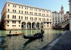 Βενετία: Το ομορφότερο εμπορικό κέντρο του κόσμου... (photos) - Κεντρική Εικόνα