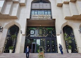 Την ελεύθερη διακύμανση της Αιγυπτιακής λίρας αποφάσισε η Κεντρική Τράπεζα - Κεντρική Εικόνα