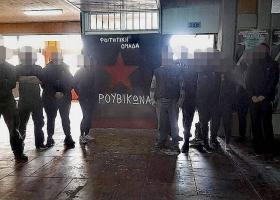 """Επίθεση του """"Ρουβίκωνα"""" στην Ελληνική Διαχειριστική Εταιρεία Υδρογονανθράκων - Κεντρική Εικόνα"""