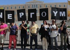 Μικρή πτώση της ανεργίας για τον Φεβρουάριο - Κεντρική Εικόνα