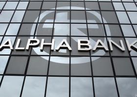 Με 5,83% η Βlackrock στην Alpha Bank - Κεντρική Εικόνα