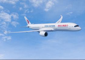 Η αεροπορική εταιρία China Eastern αποκτά ποσοστό 10% στην Air France KLM - Κεντρική Εικόνα
