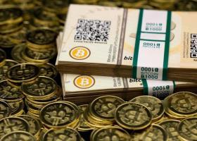 Πώς να «ανακαλύψετε» το επόμενο Bitcoin - Κεντρική Εικόνα