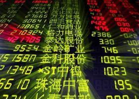 Με άνοδο έκλεισαν και σήμερα οι κινεζικές αγορές - Κεντρική Εικόνα