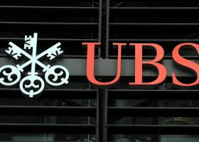 UBS: Πατήθηκε η «σκανδάλη» διόρθωσης για τις διεθνείς αγορές - Κεντρική Εικόνα