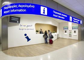 Νέοι αναβαθμισμένοι οι χώροι του Διεθνούς Αερολιμένα Αθηνών - Κεντρική Εικόνα