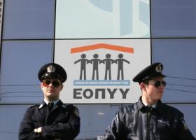Εξιχνιάστηκε η ένοπλη ληστεία στις αποθήκες του ΕΟΠΥΥ, που έγινε τον Οκτώβριο - Κεντρική Εικόνα
