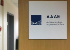 Στο «μικροσκόπιο» της ΑΑΔΕ απόφαση του ΣτΕ περί διαγραφής ΦΠΑ λόγω παρέλευσης πενταετίας - Κεντρική Εικόνα