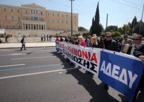 Εικοσιτετράωρη απεργία σήμερα στο Δημόσιο  - Κεντρική Εικόνα