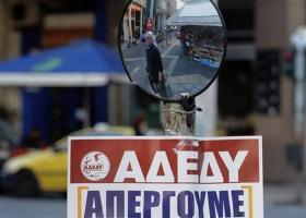 ΑΔΕΔΥ: Εικοσιτετράωρη απεργία στο Δημόσιο την Πέμπτη - Κεντρική Εικόνα