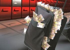 Λήγουν σήμερα οι προθεσμίες για δεύτερη δόση ΕΝΦΙΑ και ρύθμιση για τα αδήλωτα εισοδήματα - Κεντρική Εικόνα